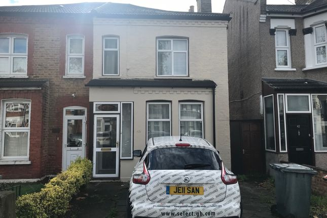 3 bed end terrace house for sale in Chester Road, Forest Gate