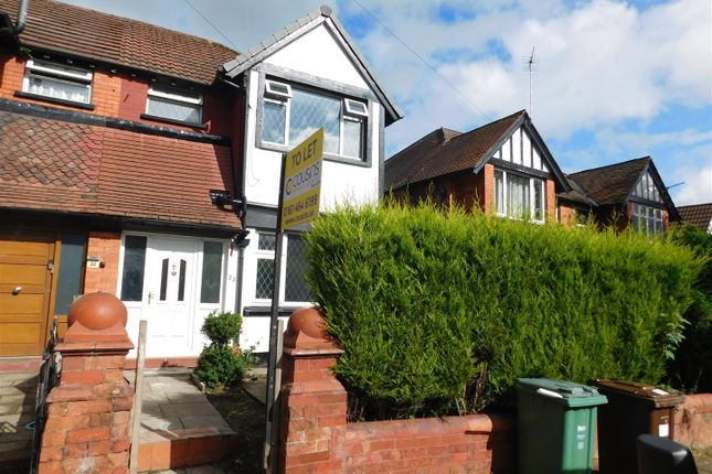 Thumbnail Terraced house to rent in Lichfield Drive, Prestwich, Manchester