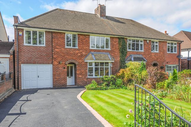 Thumbnail Semi-detached house for sale in Somersall Lane, Walton, Chesterfield