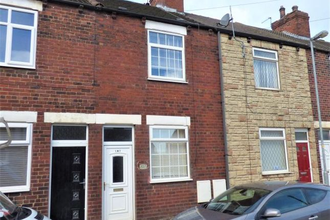 Thumbnail Room to rent in Benson Lane, Normanton