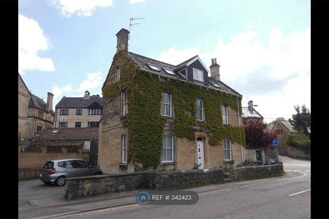 Thumbnail Flat to rent in Frome Road, Bradford On Avon