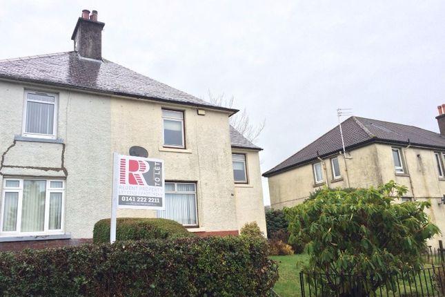 Thumbnail Semi-detached house to rent in Houston Road, Bridge Of Weir, Renfrewshire