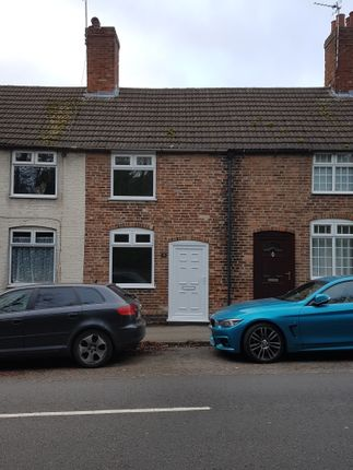 Thumbnail Terraced house for sale in Leicester Road, Ashby-De-La-Zouch