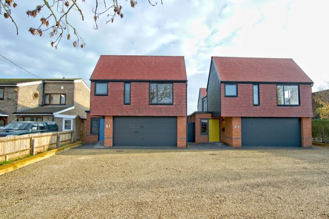 Thumbnail Detached house for sale in Middle Watch, Swavesey, Cambridge