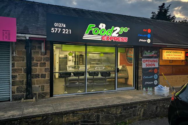 Thumbnail Restaurant/cafe to let in Pasture Lane, Bradford