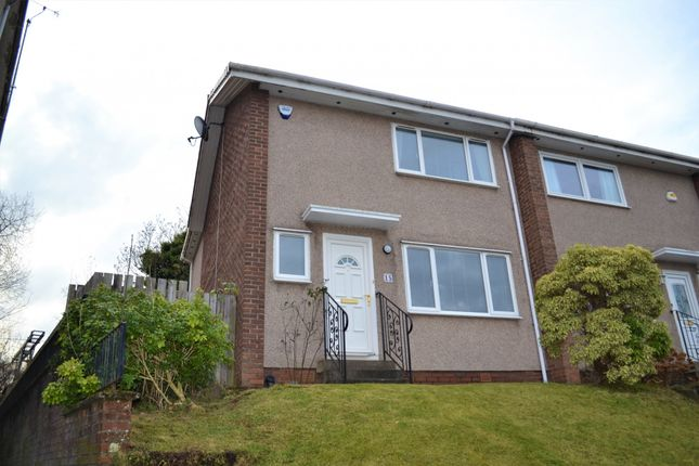 Thumbnail End terrace house for sale in Tankerland Road, Cathcart