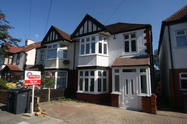 Thumbnail Semi-detached house to rent in Sudbury Heights Avenue, Sudbury, Wembley