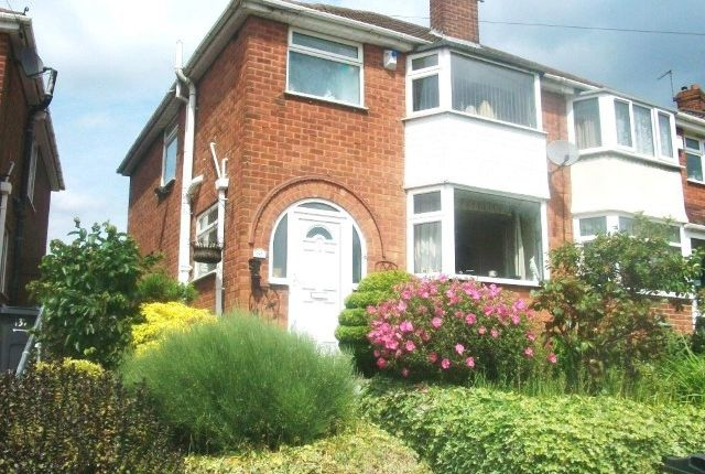 Thumbnail Semi-detached house for sale in Greenholm Road, Great Barr, Birmingham
