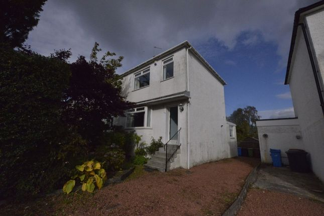 Thumbnail Semi-detached house for sale in Orchard Park Avenue, Glasgow