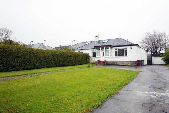 Thumbnail Semi-detached bungalow for sale in Maxwellton Avenue, Calderwood, East Kilbride