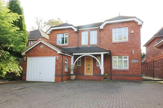 Thumbnail Detached house for sale in Asbury Close, Calderstones, Liverpool