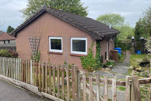 Thumbnail Detached bungalow to rent in Haig Crescent, Bathgate