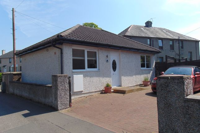 Thumbnail Cottage to rent in Burnside Road, Bathgate