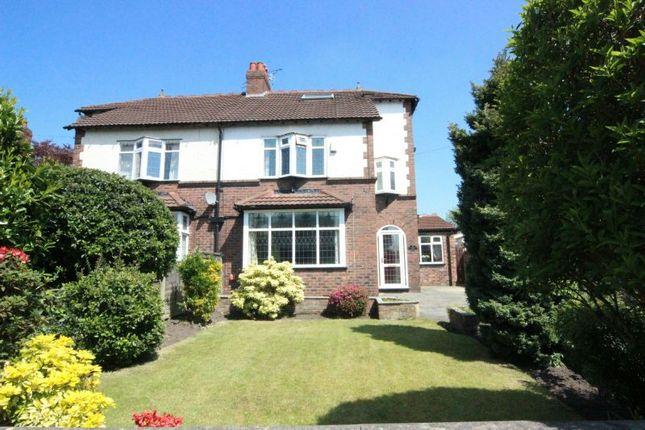 Thumbnail Semi-detached house for sale in Raglan Road, Sale