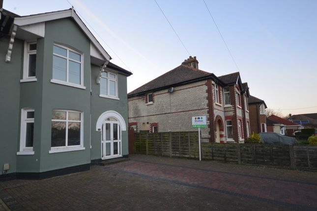 3 bed semi-detached house for sale in Bewsbury Cross Lane, Whitfield