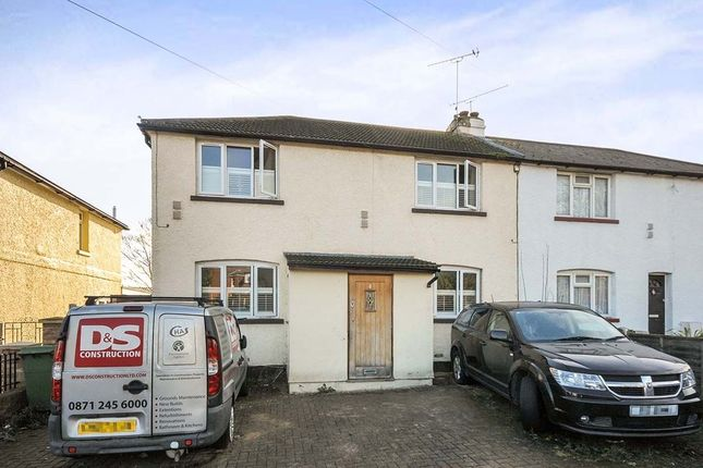 Thumbnail Semi-detached house for sale in Lullingstone Avenue, Swanley