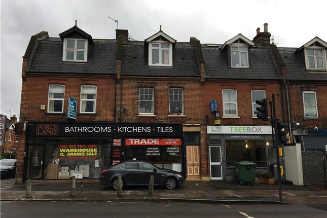 Thumbnail Retail premises for sale in 284-288, Haydons Road, Wimbledon, London, Geater London, UK