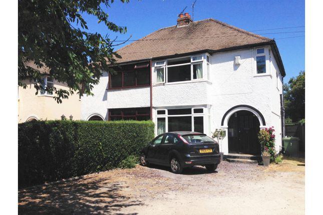 Thumbnail Semi-detached house for sale in Derby Road, Duffield, Belper