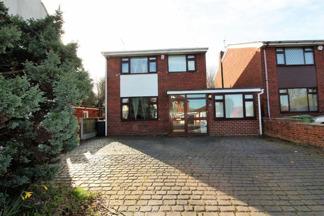 Thumbnail Detached house for sale in Pooles Lane, Willenhall