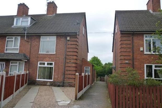 Thumbnail Property to rent in Goverton Square, Bulwell, Nottingham
