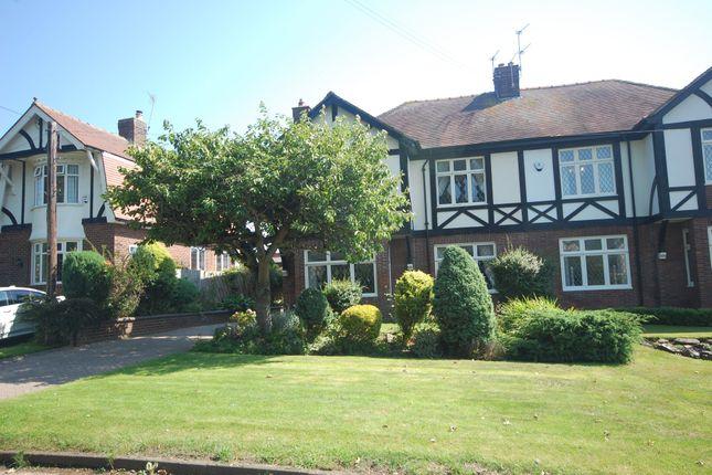 Thumbnail Semi-detached house for sale in Sunniside Lane, Cleadon, Sunderland
