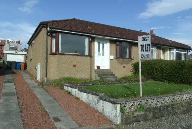 Thumbnail Semi-detached bungalow to rent in Braeside Avenue, Milngavie, Glasgow