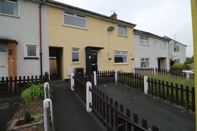 Thumbnail Terraced house to rent in Wood Croft, Sowerby Bridge