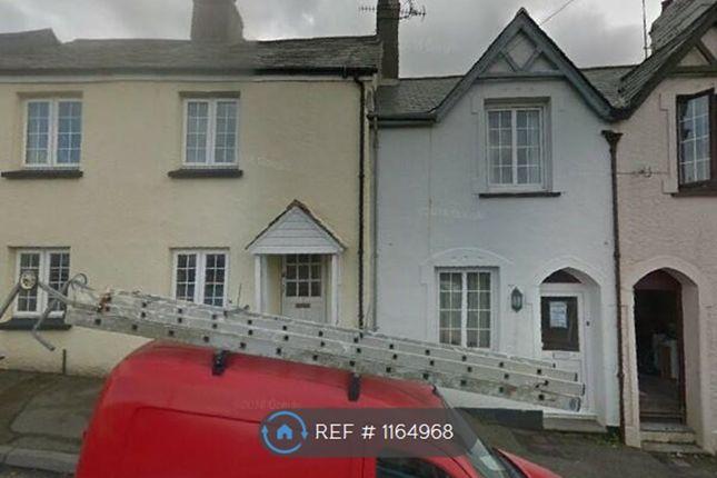 Thumbnail Terraced house to rent in Bounsalls Lane, Launceston