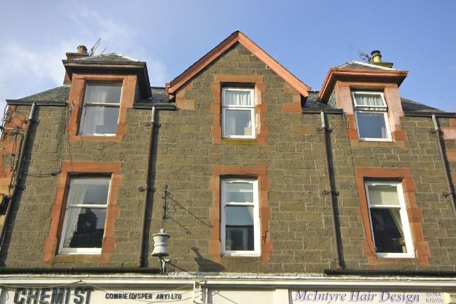 Thumbnail Flat to rent in Drummond Street, Comrie