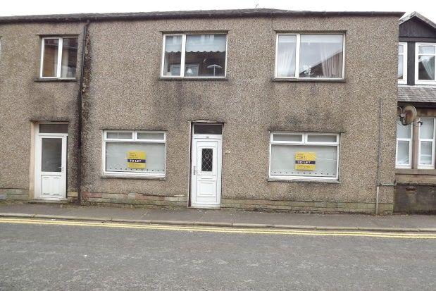 Thumbnail Flat to rent in Royal Street, Gourock