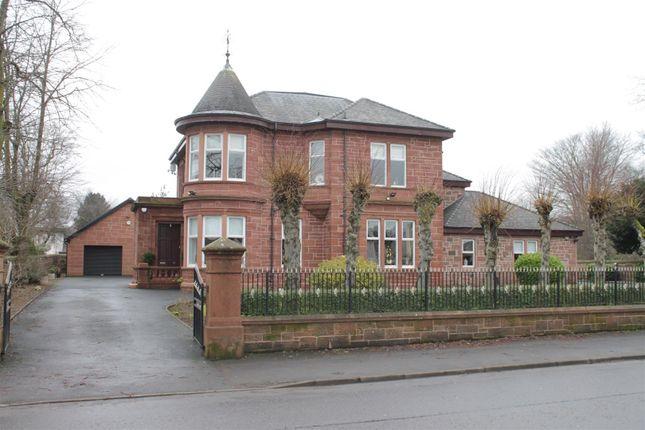 Thumbnail Property for sale in Blairhill Street, Coatbridge