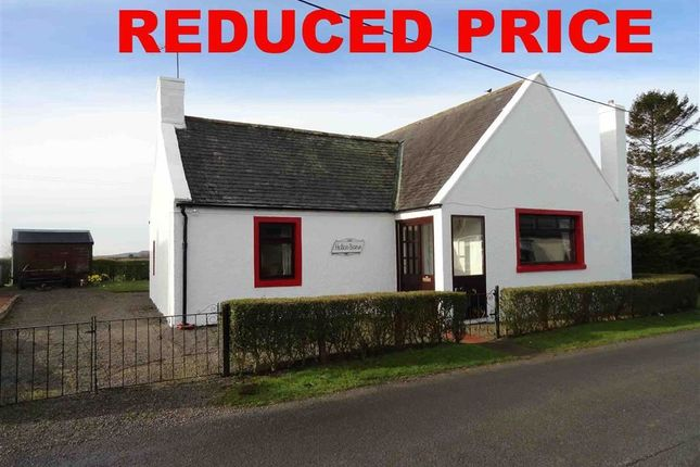 Cottage for sale in Racks, Dumfries