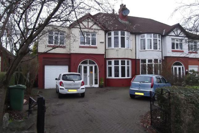 Thumbnail Semi-detached house for sale in View Road, Rainhill, Prescot