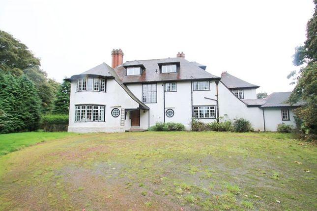 Thumbnail Flat for sale in Airlie House, Carronvale Road, Larbert, Falkirk FK53LG