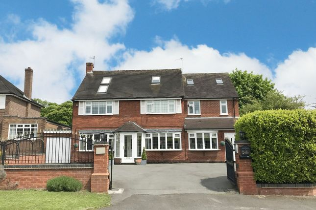 Thumbnail Detached house for sale in Prospect Lane, Solihull