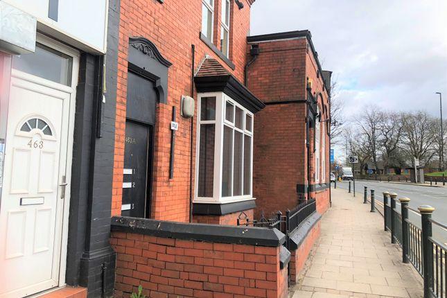 Thumbnail Flat to rent in Walton Houses, Grafton Street, Failsworth, Manchester