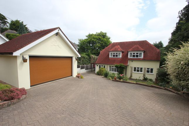 Thumbnail Detached house for sale in Bullwood Hall Lane, Hockley