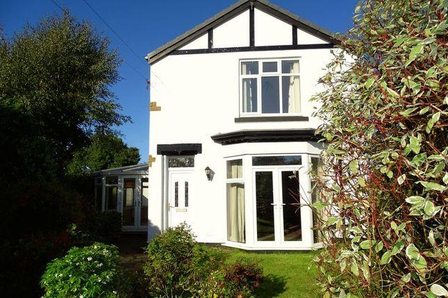 Thumbnail Detached house for sale in School Lane, Longton, Preston