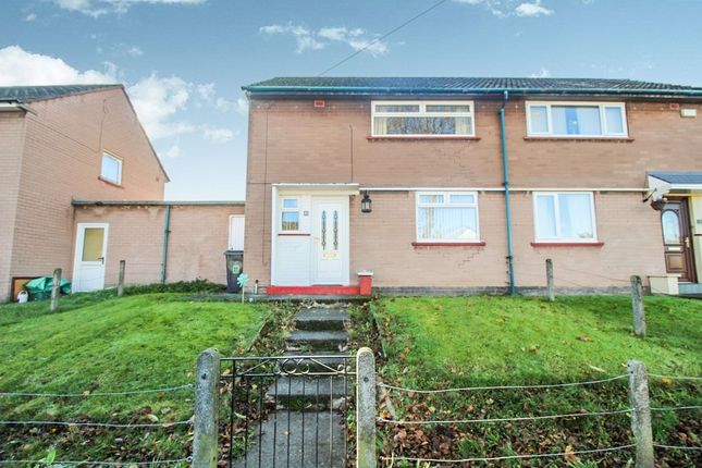 2 bed semi-detached house for sale in Rosehill Drive, Carlisle