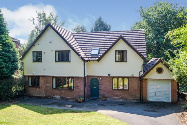 Thumbnail Detached house for sale in Weoley Park Road, Selly Oak, Birmingham