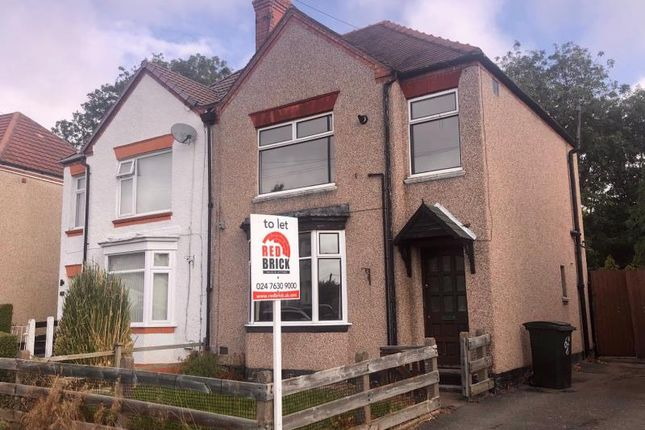 Thumbnail Semi-detached house to rent in Masser Road, Holbrooks, Coventry