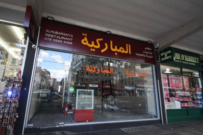 Thumbnail Retail premises to let in Edgware Road, Paddington