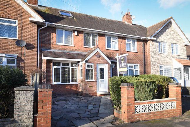 Thumbnail Terraced house for sale in Chipstead Road, Erdington, Birmingham.