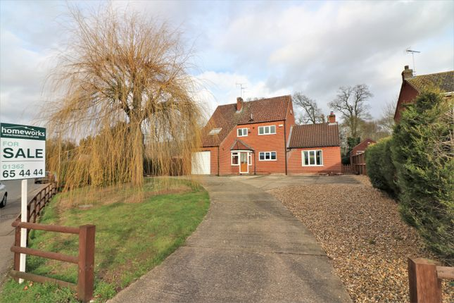Thumbnail Detached house for sale in Colin Mclean Road, Dereham
