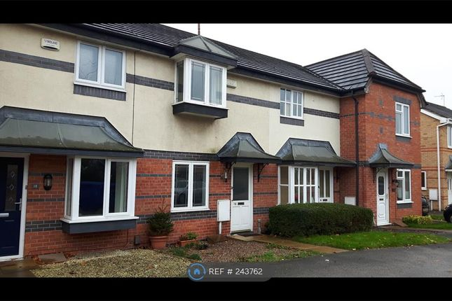 Thumbnail Terraced house to rent in Orkney Close, Derby