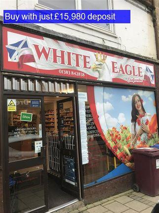 Retail premises for sale in Bridge Street, Dunfermline