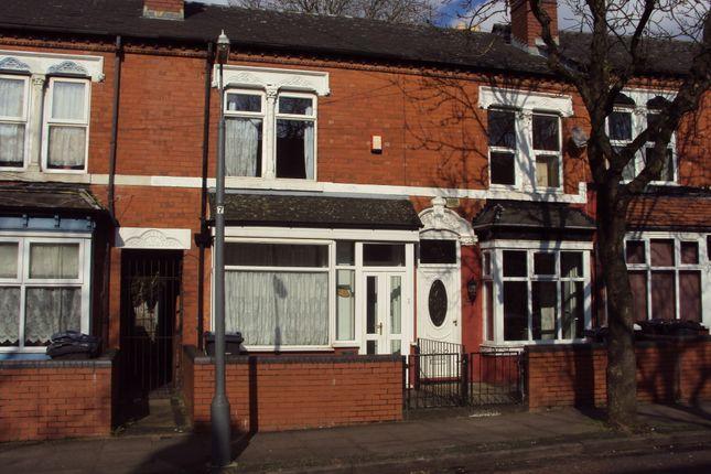 Exterior of Greenhill Road, Birmingham B21