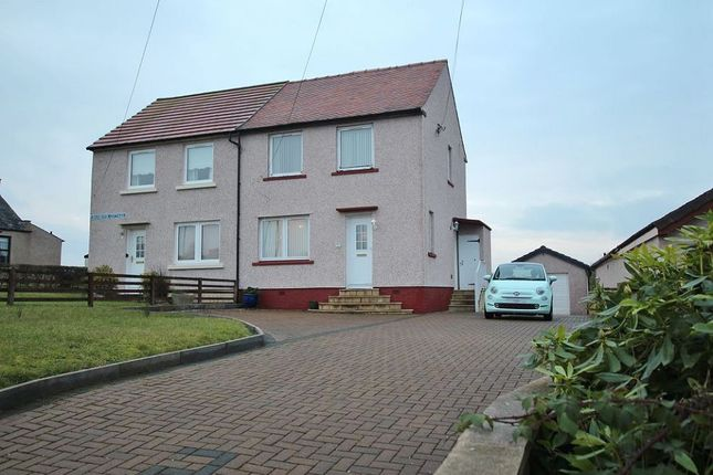 Thumbnail Semi-detached house to rent in Drumbowie Cottages, Main Street, Standburn, Falkirk