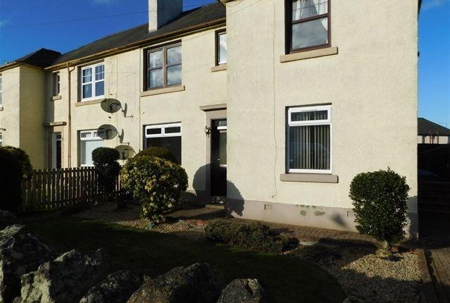 Thumbnail Flat to rent in Knightsridge Road, Dechmont, Livingston