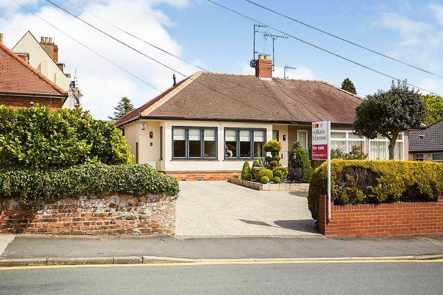 Thumbnail Semi-detached bungalow for sale in School Lane, Kirk Ella, Hull
